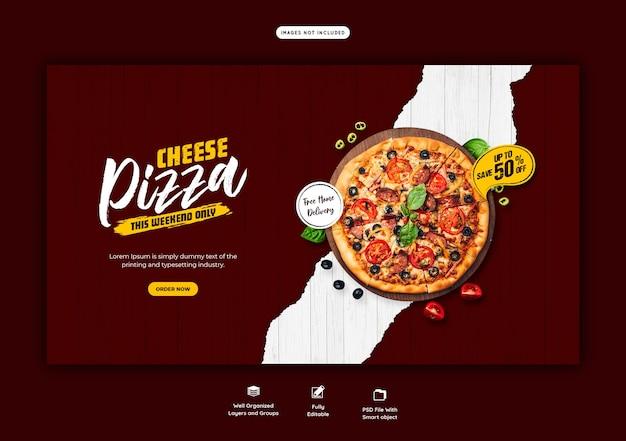 Lebensmittelmenü und käsepizza web-banner-vorlage