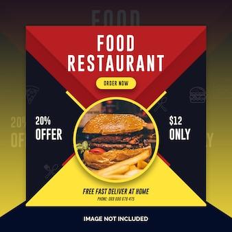 Lebensmittelrestaurant instagram-beitrag, quadratische fahne