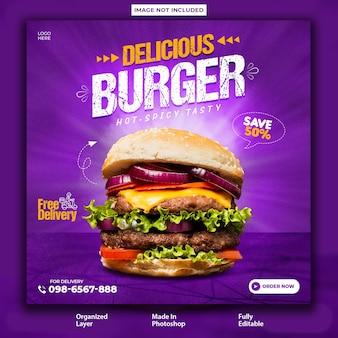 Leckeres burger-werbepost-design