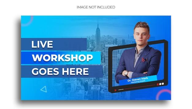 Live-workshop youtube thumbnail-vorlage