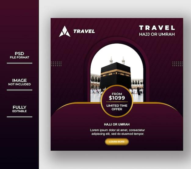 Luxus eid mubarak umrah und hadsch tour und reisen