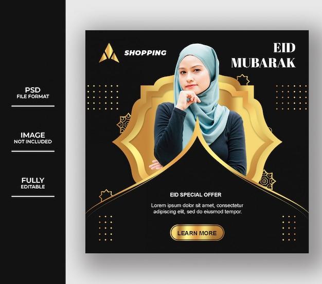 Luxus islamische eid mubarak social media post vorlage design
