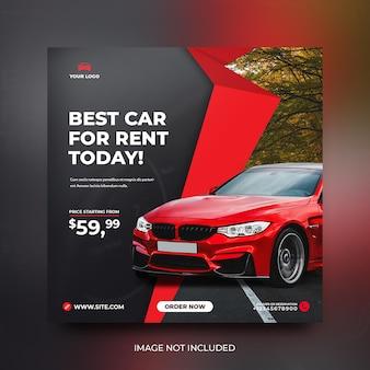 Marketing Premium PSD