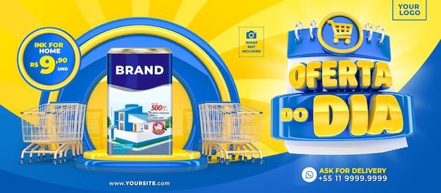 Marketingkampagne in brasilien vorlage design 3d rendern