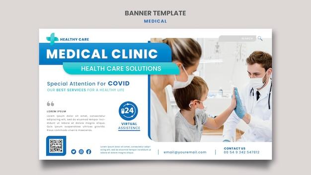 Medical care banner vorlage design