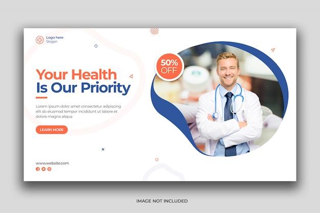 Medical health banner & web banner vorlage premium psd Premium PSD