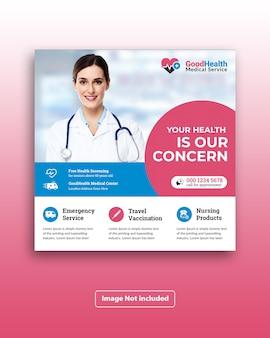 Medical healthcare social media square flyer