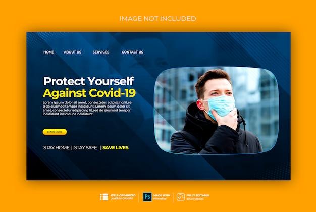 Medizinische gesundheit, coronavirus web-banner-vorlage