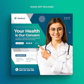 Medizinische gesundheit social-media-post-web-banner-flyer und instagram-post-vorlage
