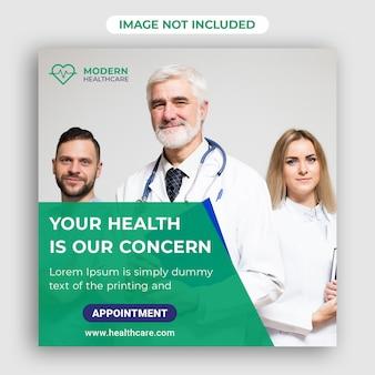 Medizinische gesundheitswesen soziale medizinische banner quadratische vorlage
