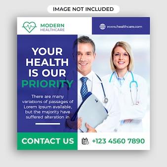 Medizinische quadratische flyer vorlage