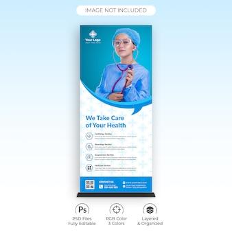 Medizinische roll-up-banner-vorlage für das gesundheitswesen