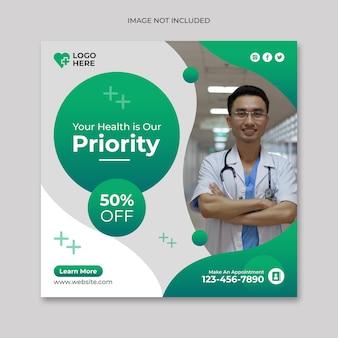 Medizinische social-media-post-banner oder quadratische flyer-vorlage