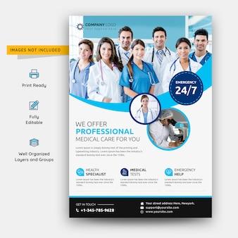Medizinische versorgung und krankenhaus flyer psd-vorlage