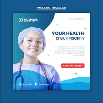 Medizinisches banner oder quadratischer flyer für social-media-post-vorlage