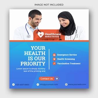 Medizinisches social-media-banner oder quadratischer flyer