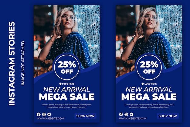 Mega sale social story