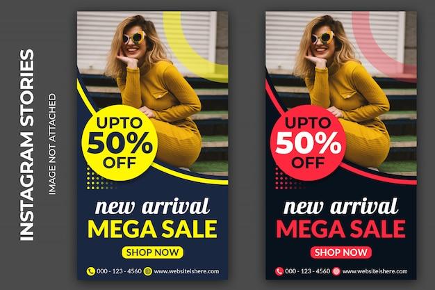 Mega sale soziale banner