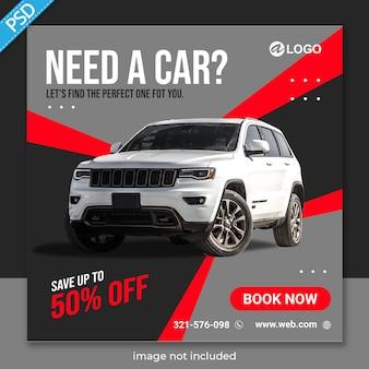 Mietwagen für social media instagram post banner vorlage premium