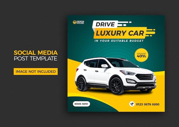 Mietwagen social media post template design