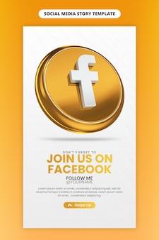 Mit facebook 3d-render-goldsymbol für social media und instagram-story-vorlage