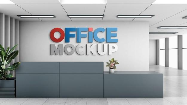 Mockup 3d logo empfangstheke wand modernes gebäude
