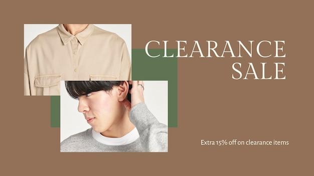 Mode-blog-banner-vorlage psd für den ausverkauf