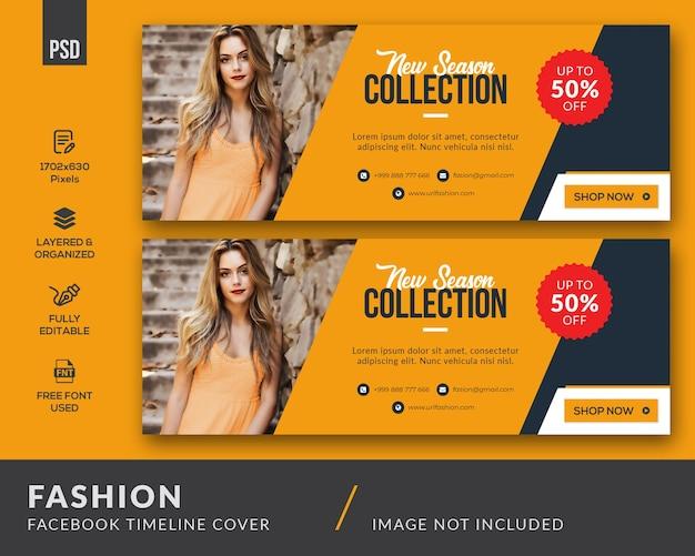 Mode facebook cover vorlage