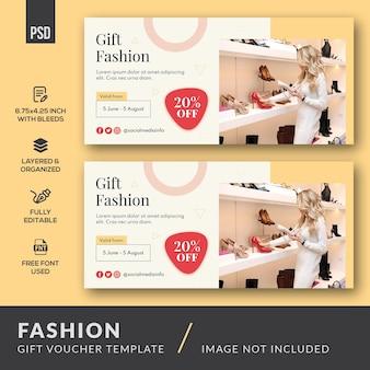 Mode-geschenkgutschein