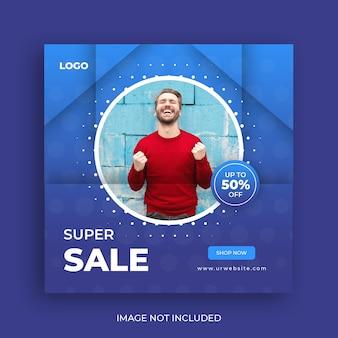 Mode social media post template design premium