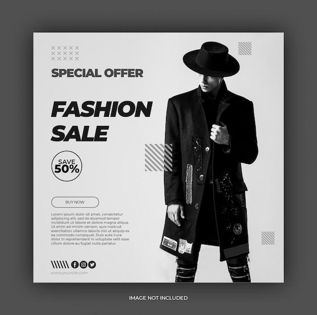 Mode verkauf quadratische banner vorlage