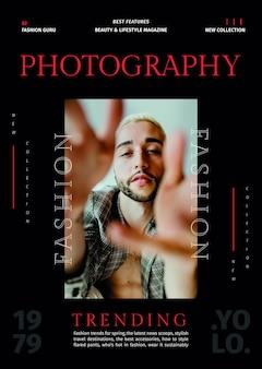 Mode-vorlage psd-poster im stilvollen magazin-stil