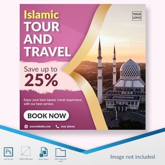 Moderne elegante islamische hadsch-ausflug- und reisesocial media-beitragsschablone