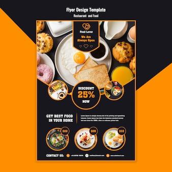 Moderne flyer vorlage für frühstücksrestaurant