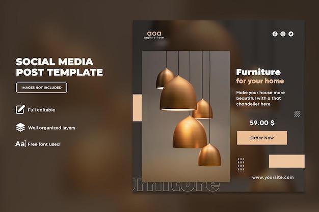 Moderne möbel-instagram-post oder quadratisches flyer-vorlagendesign