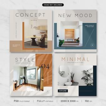 Moderne möbelpfostenschablonensammlung