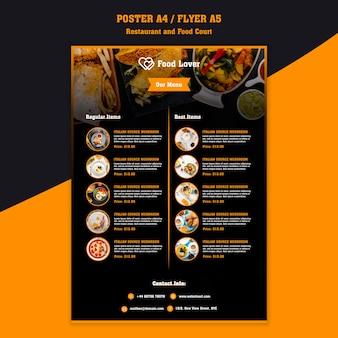 Moderne vorlage für frühstücksrestaurant plakat