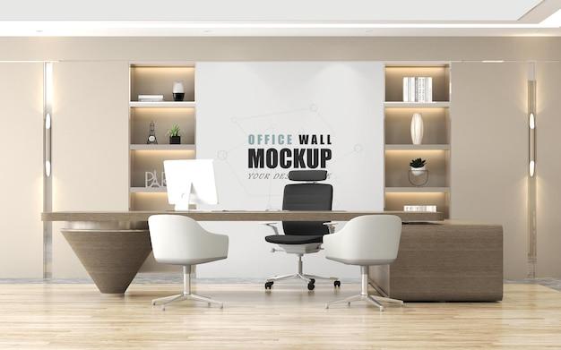 Modernes design-management-bürowandmodell