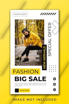 Modernes design modeverkauf intagram geschichte vorlage gelb