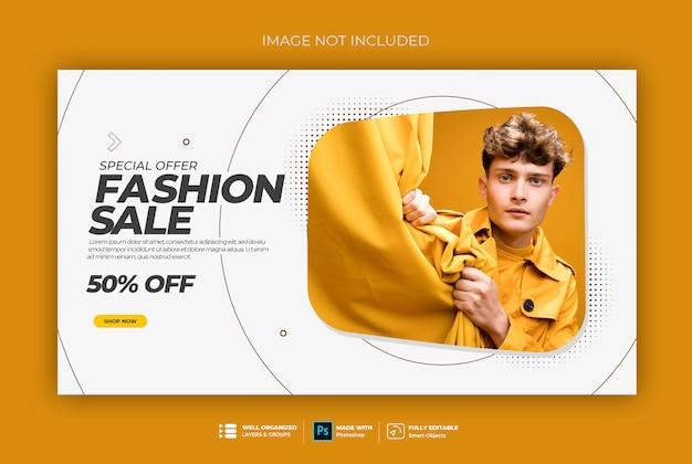 Modernes einfaches web-banner-schablonen-sweatshirt