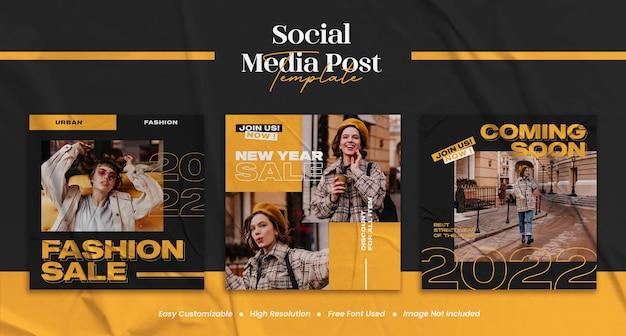 Modernes konzept urban streetwear neujahr mode social media instagram post oder flyer vorlage