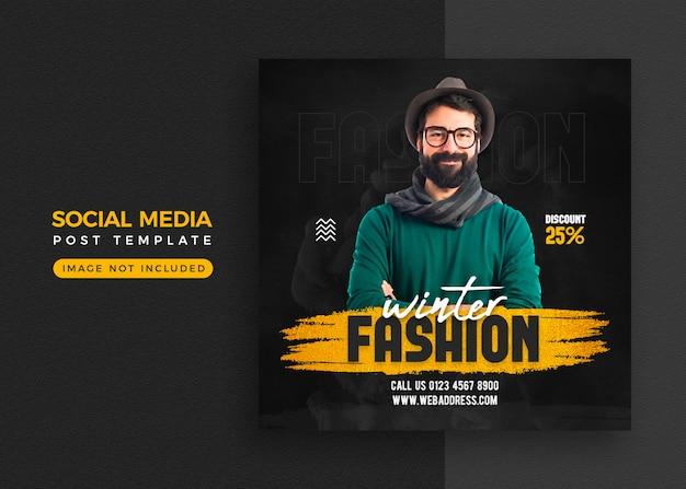 Modeverkauf social media post und instagram banner vorlage