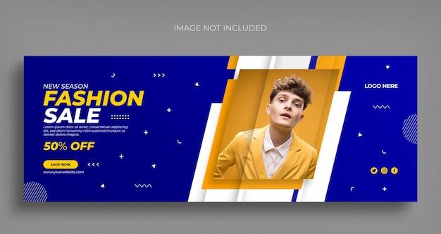 Modeverkauf social media web banner flyer und facebook cover foto design vorlage