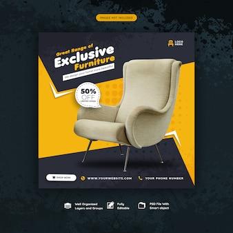 Möbel für verkauf social media post oder banner vorlage