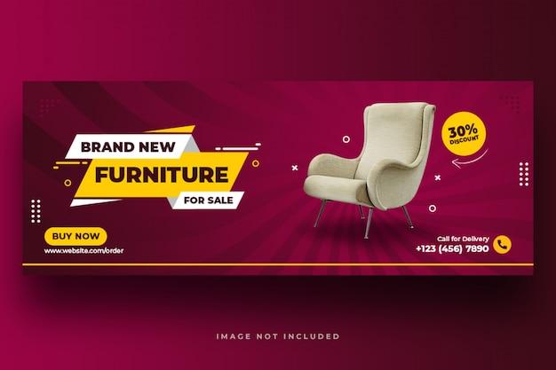 Möbel social media banner premium psd