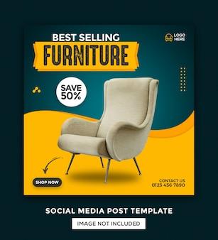 Möbel social media post banner vorlage design