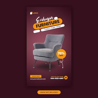 Möbel verkauf instagram geschichten anzeigen banner design-vorlage