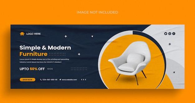 Möbelverkauf social-media-instagram-webbanner oder quadratische flyer-vorlage