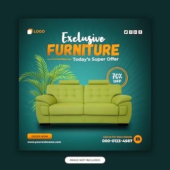 Möbelverkauf social media post banner design-vorlage