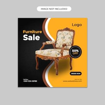Möbelverkaufs-beitragsschablone